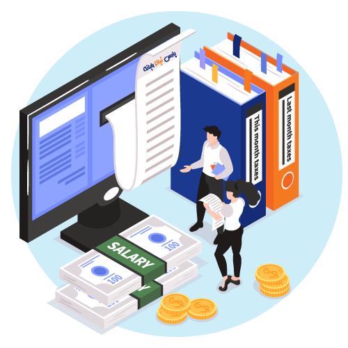 نرم افزار حقوق ودستمزد